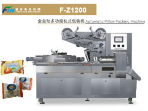 Chewing Sugar High Speed Automatical Pillow Packing Machine pictures & photos