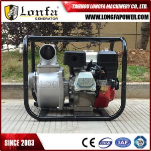 2inch Honda Gx160 Gasoline Engine Wp20 Water Pump pictures & photos