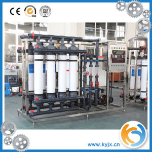 Activated Carbon Filter Water Treatment System pictures & photos