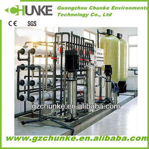 Commercial Drinking Water RO System Price with High Quality pictures & photos