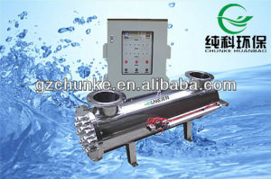 Chunke Stainless Steel UV Sterilizer for Water Treatment pictures & photos