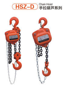 Manual Chain Hoist 5t Ce Manufacturer pictures & photos