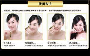 Afy Slide Ball Eye Essence Anti-Wrinkle Anti Aging Remove Black Circle Eye Serum 10ml pictures & photos
