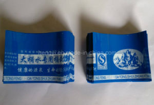 Customized Water Proof Bottle Neck Label pictures & photos