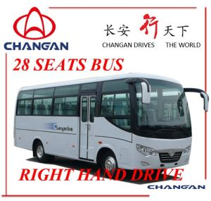 Competitive Toyota Coaster Bus Changan Brand Sc6708 pictures & photos