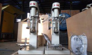 Laboratory Multi Tank Flotation Machine pictures & photos