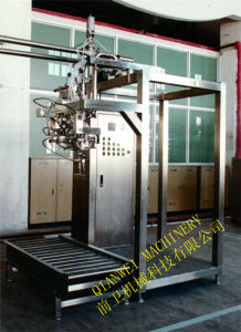 Apple Pulp Aseptic Filling Machine pictures & photos