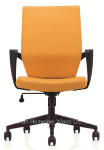 Modern Fabric Office Staff Task Chair (HF-CH192B) pictures & photos