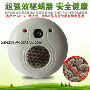 Mute Mites Instrument Ultrasonic Drive in Addition to Harmful Bacteria Mites Bedding Potent Pentac Allergy pictures & photos