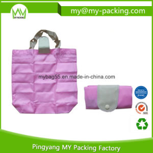 Portable PP Non-Woven Folded Shopping Promotional Bag pictures & photos