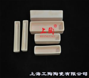 Laboratory 99.7% Alumina Ceramic Tray Crucible for High Temperature pictures & photos
