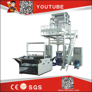 Hero Brand High Speed Plastic HDPE LDPE Film Blowing Machine pictures & photos