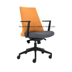 Simple Swivel Executive Staff Visitor Office Mesh Fabric Chair (FS-8826M-1) pictures & photos