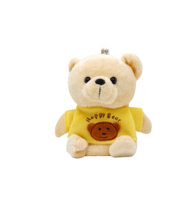 Plush Strawberry Bear Key Ring pictures & photos