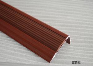 Aluminum Stair Nosing, Stair Protector, Non Slip Stair Edge Self Adhesvie