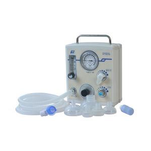 Pediatric Resuscitator