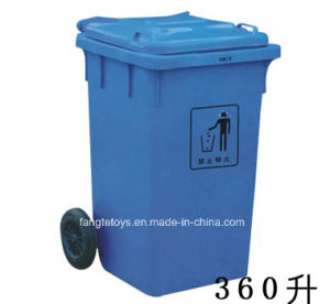 Park Bins, Trash Bin, Dustbin for Public Place, Outdoor Dustbins FT-Ptb019 pictures & photos