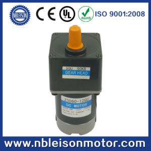 10n. M 20n. M High Torque Low Speed 60W 12V 24V 90V DC Gear Motor pictures & photos