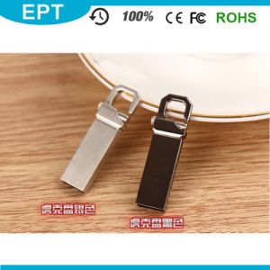 Keychain Mini OTG USB Flash Drive with Epoxy Logo (ET528) pictures & photos