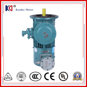 China Mini Induction Motor With Variable Frequency Drive