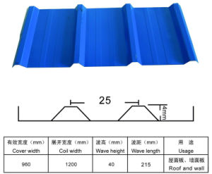960mm Steel Roof Tile