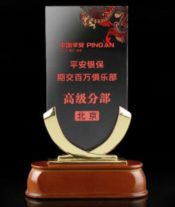 Customized Clear Acrylic Award pictures & photos