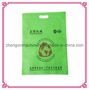 Shopping Bag Non Woven Bag Making Machine with High Speed Zxl-C700 pictures & photos