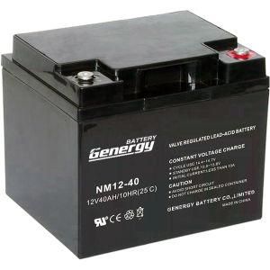 12V40ah Lead Acid Battery for Solar
