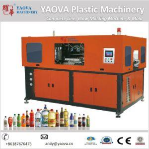 Good Quality Low Price 5L Pet Bottle Blow Moulding Machine pictures & photos