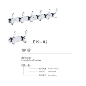 High Quality 304 Stainless Steel Simple Bathroom Straight Hange (E19-A2) pictures & photos