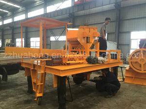 PE400X600 Jaw Crusher Harga, Stone Jaw Crusher Mobile /Mining Crusher pictures & photos