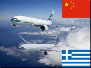Air Freight From China to Greece