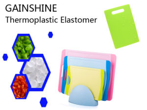 Gainshine Food-Grade TPE Material for Folding Basin GS E5