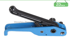 Manual, Hand, Plastic Strapping Tool (B312) pictures & photos