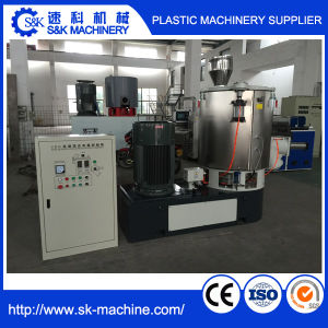 High Speed Plastic Powder Mixer pictures & photos