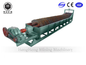 Vibrating Screen Used for Sand Making Production Line pictures & photos