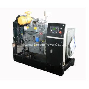 20kw to 135kw Weichai Series Water Cooled Diesel Generator
