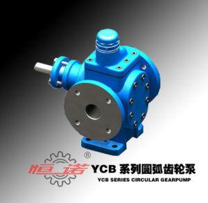 High Effieiency Ycb Series Circular Gear Pump pictures & photos
