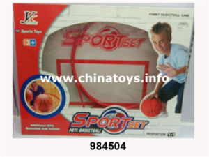 Hot Sale Plastic Toys Basketball Board (984504) pictures & photos
