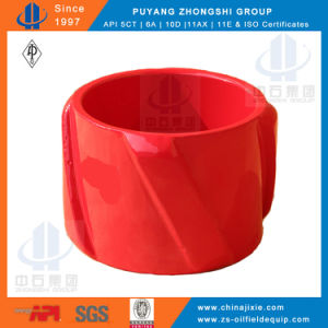 Steel Solid Body Rigid Casing Centralizer pictures & photos