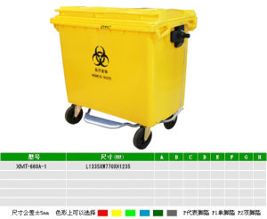 Plastic Hospital Waste Bins, Medical Garbage Bins, Medical Trash Can pictures & photos