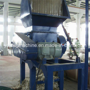 Crusher Machine pictures & photos