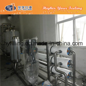 Reverse Osmosis Water Treatment System (One Stage) pictures & photos