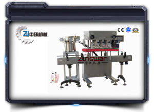 Abluent Injecting Nozzle Capping Machine (Zhx200) pictures & photos