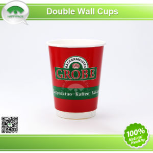Disposable Double Wall Cup with Lid (4oz) pictures & photos