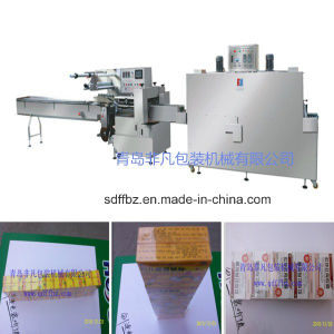 Automatic Medical Carton Box Shrink Packing Machine pictures & photos
