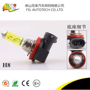 H8 12V 35W Gold Py20d Halogen Bulb pictures & photos