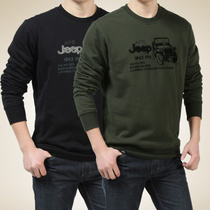Hot Sale Customize Mens Plain Long Sleeve T-Shirt pictures & photos