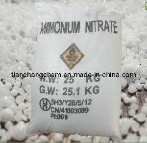 Argriculture Grade Fertilizer Grade Ammonium Nitrate N 34% pictures & photos