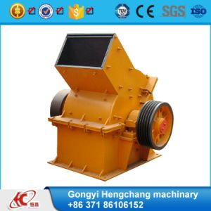 High Quality Hammer Mill Crusher Small Hammer Mill Hammer Crusher pictures & photos
